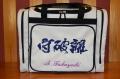 PVCワイドバッグ防具袋
